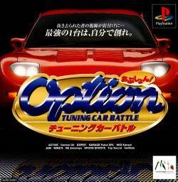 Option Tuning Car Battle [Gamewise]
