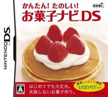 Kantan! Tanoshii! Okashi Navi DS Wiki - Gamewise