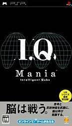 I.Q. Mania Wiki - Gamewise