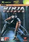 Ninja Gaiden for XB Walkthrough, FAQs and Guide on Gamewise.co