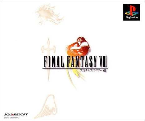 Final Fantasy VIII [Gamewise]