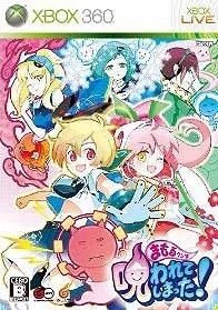 Mamoru-kun wa Norowarete Shimatta! Wiki on Gamewise.co