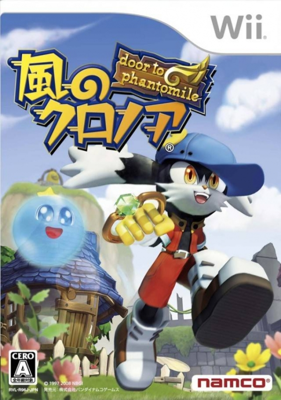Klonoa for Wii Walkthrough, FAQs and Guide on Gamewise.co