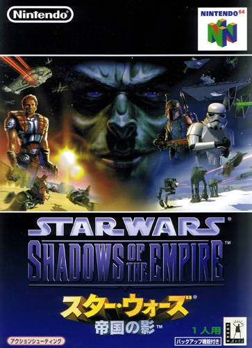 Star Wars: Shadows of the Empire on N64 - Gamewise