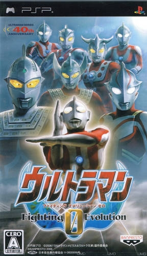 Ultraman Fighting Evolution 0 on PSP - Gamewise