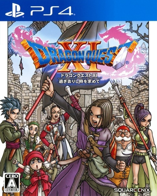 Dragon Quest XI Wiki on Gamewise.co