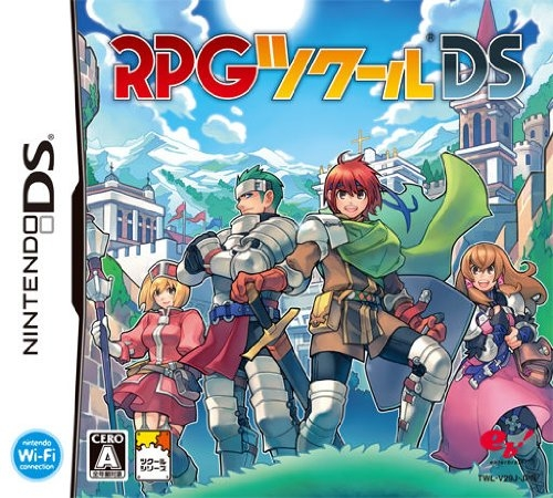 RPG Tsukuru DS [Gamewise]