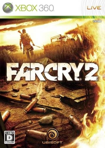 Gamewise Far Cry 2 Wiki Guide, Walkthrough and Cheats