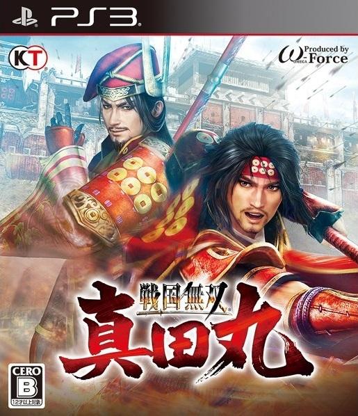 Samurai Warriors: Sanada Maru [Gamewise]