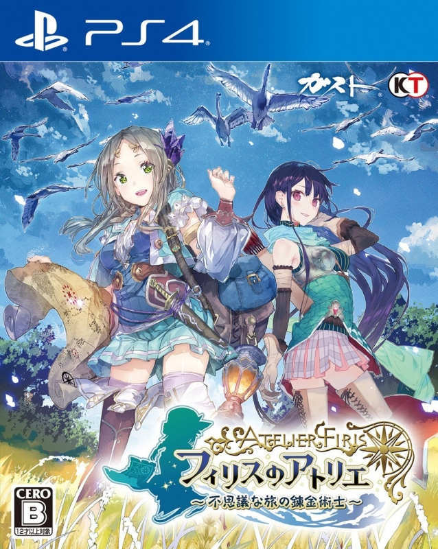 Atelier Firis: The Alchemist of the Mysterious Journey on PS4 - Gamewise
