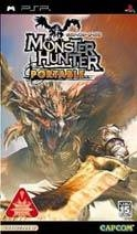 Monster Hunter Freedom for PSP Walkthrough, FAQs and Guide on Gamewise.co