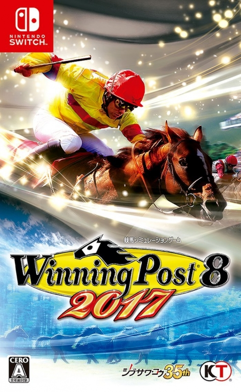 Winning Post 8 2017 [Gamewise]