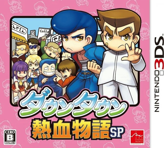 River City Ransom SP on 3DS - Gamewise