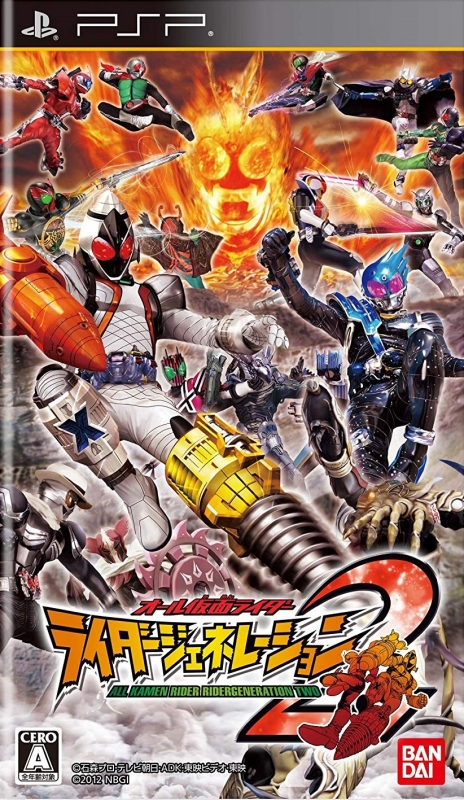 Gamewise All Kamen Rider: Rider Generation 2 Wiki Guide, Walkthrough and Cheats