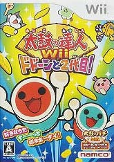 Taiko no Tatsujin Wii: Dodon to 2 Yome! for Wii Walkthrough, FAQs and Guide on Gamewise.co