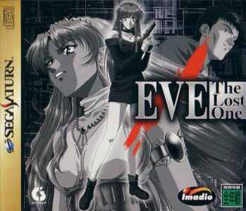 Eve: The Lost One Wiki on Gamewise.co
