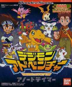 Digimon Adventure: Anode Tamer on WS - Gamewise