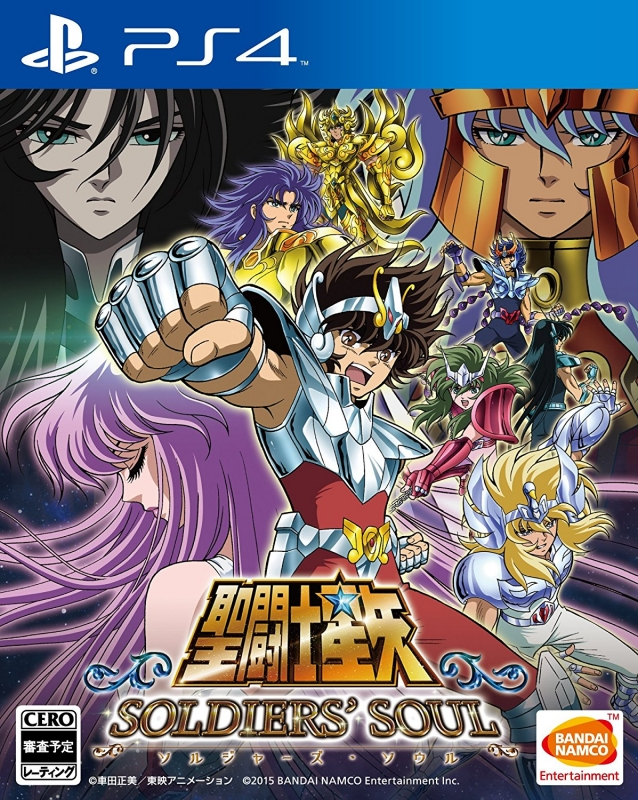 Saint Seiya: Soldiers' Soul for PS4 Walkthrough, FAQs and Guide on Gamewise.co
