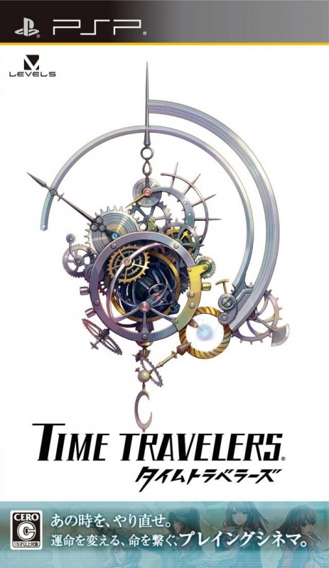 Time Travelers for PSP Walkthrough, FAQs and Guide on Gamewise.co