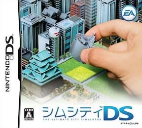 SimCity DS [Gamewise]