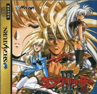 Langrisser III on SAT - Gamewise