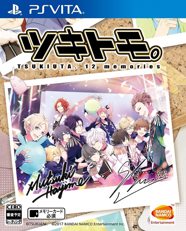 Sukitomo. Tsukiuta. 12 Memories on PSV - Gamewise