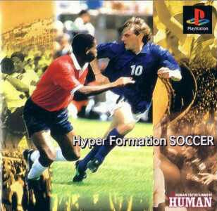 Hyper Formation Soccer for PS Walkthrough, FAQs and Guide on Gamewise.co