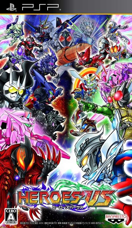 Heroes VS on PSP - Gamewise