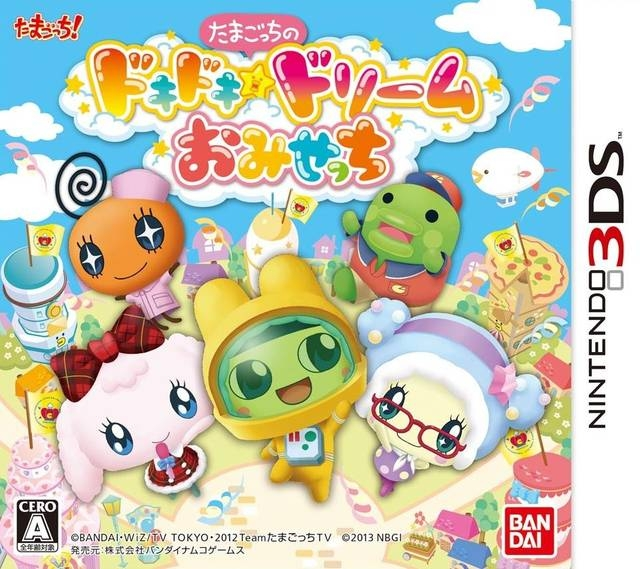 Tamagotchi no Doki Doki Dream Omisecchi [Gamewise]