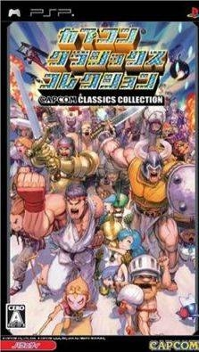 Capcom Classics Collection Reloaded for PSP Walkthrough, FAQs and Guide on Gamewise.co