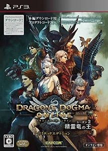 Dragon's Dogma Online: Season 2 [Gamewise]