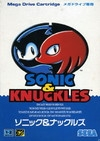 Sonic & Knuckles on GEN - Gamewise