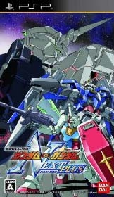 Mobile Suit Gundam: Gundam vs. Gundam NEXT PLUS on PSP - Gamewise