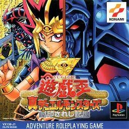 Yu-Gi-Oh! Forbidden Memories (JP sales) [Gamewise]