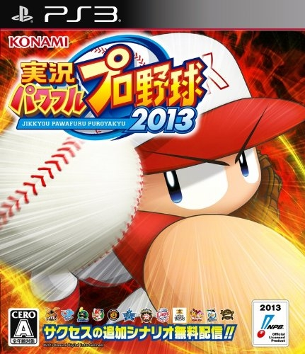 Gamewise Jikkyou Powerful Pro Yakyuu 2013 Wiki Guide, Walkthrough and Cheats