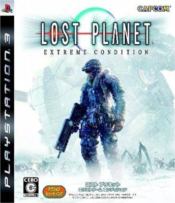 Lost Planet: Extreme Condition [Gamewise]