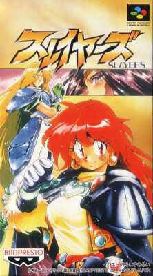 Slayers on SNES - Gamewise
