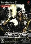 BeatMania IIDX 13: DistorteD   Gamewise