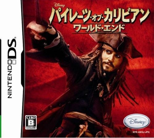 Gamewise Pirates of the Caribbean: At World's End Wiki Guide, Walkthrough and Cheats