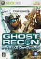 Tom Clancy's  Ghost Recon Advanced Warfighter (weekly JP sales) for X360 Walkthrough, FAQs and Guide on Gamewise.co