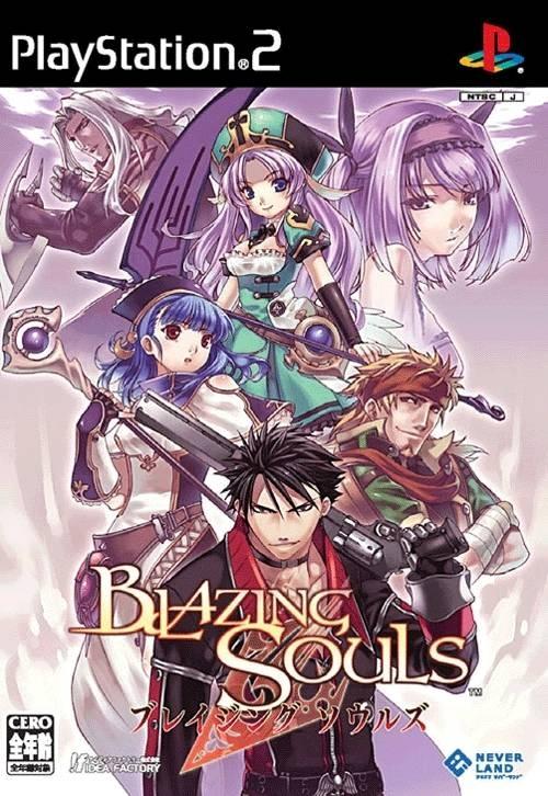 Blazing Souls Wiki - Gamewise