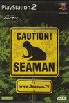 Seaman: Kindan no Pet - Gaze Hakushi no Jikken Shima [Gamewise]