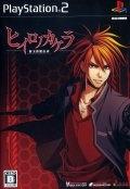 Hiiro no Kakera: Shin Tamayori Hime Denshou Wiki on Gamewise.co