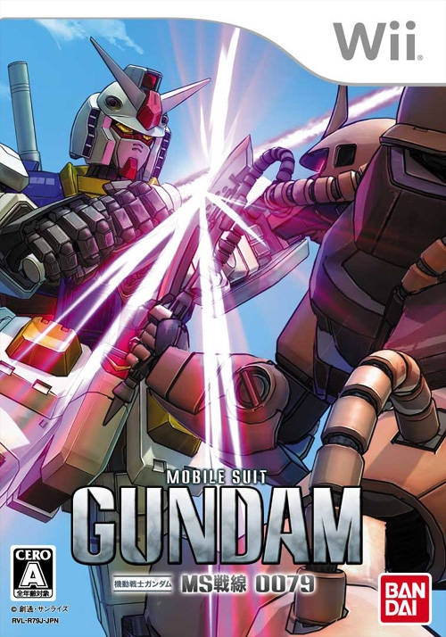 Mobile Suit Gundam: MS Sensen 0079 for Wii Walkthrough, FAQs and Guide on Gamewise.co