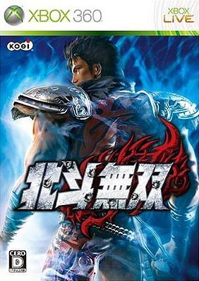 Fist of the North Star: Ken's Rage | Gamewise