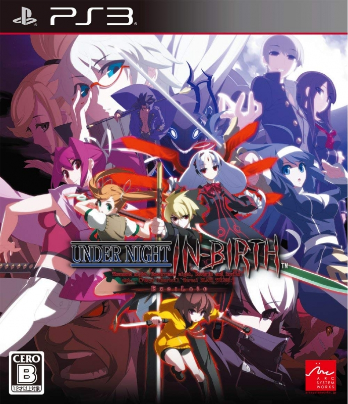 Under Night In-Birth | Gamewise