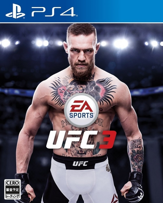 EA Sports UFC 3 [Gamewise]