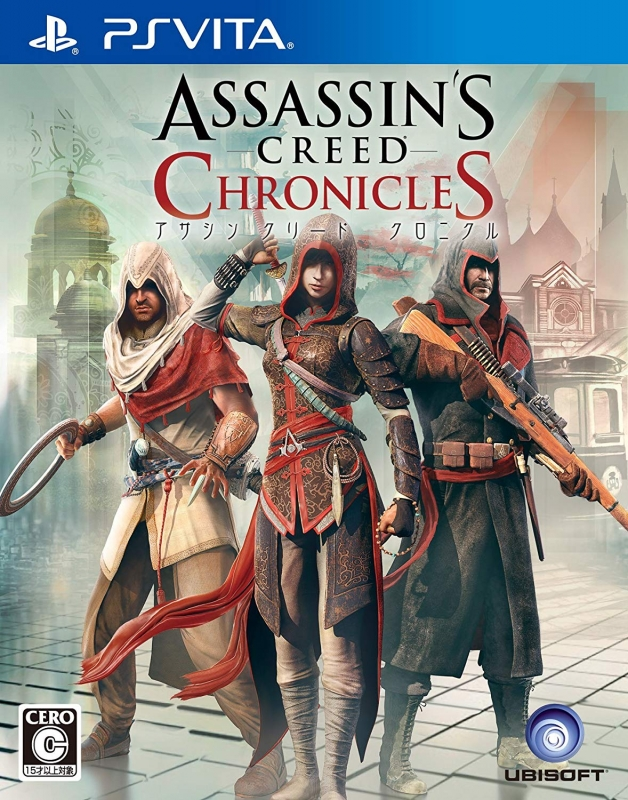 Gamewise Assassin's Creed Chronicles Wiki Guide, Walkthrough and Cheats