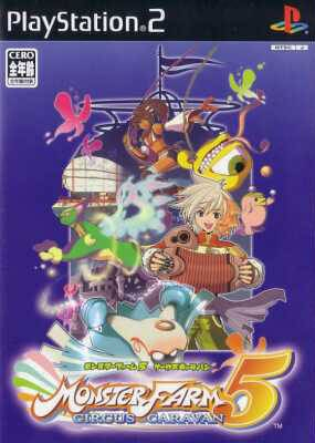 Monster Rancher EVO [Gamewise]