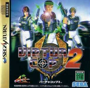 Virtua Cop 2 on SAT - Gamewise